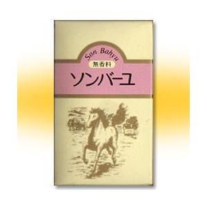 【薬師堂】 ソンバーユ 無香料 70ml