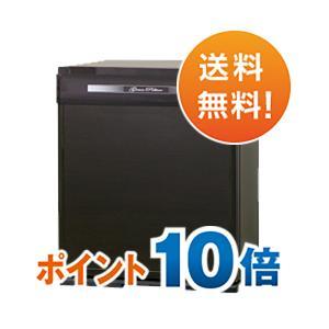 【送料・代引き無料、ポイント10倍】小型電子冷蔵庫 41L ...