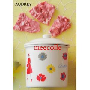 AUDREY    オードリー お菓子 いちごのロッシェ キャニスターポッド 陶器 150g 苺 チ...