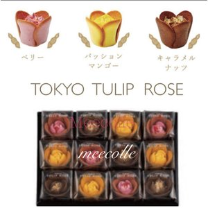 東京  チューリップローズ  お菓子  チューリップラングドシャ   12個入り  贈答用  ヒルナ...