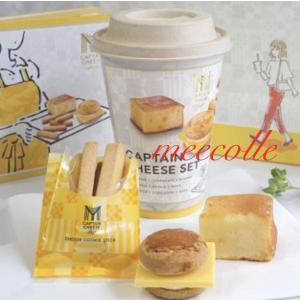 マイキャプテンチーズ   TOKYO    マイキャプテンチーズセット  (3個入り)  12袋入(...
