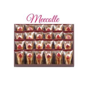AUDREY  オードリー  グレイシア  苺 ミルク(24本入り)クッキー  洋菓子 お菓子 焼菓...
