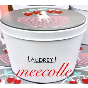 AUDREY  オードリー   チョコレート グレイシア ハローベリー (オードリー缶 大)  グレ...