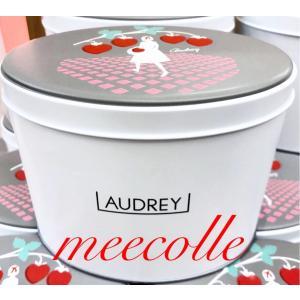 2021  バレンタイン AUDREY  オードリー   チョコレート グレイシア ハローベリー (...