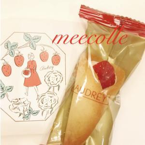 AUDREY    オードリーグレイシア 苺 ミルク 8本入 クッキー 洋菓子 お菓子  ショップ袋...