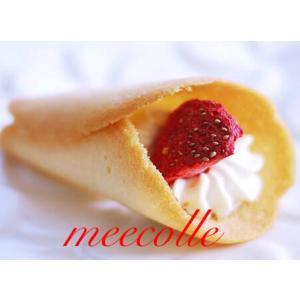 AUDREY   オードリー  グレイシア   ミルク ( 8個入り)苺 ミルク クリームクッキー ...
