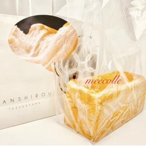 パンシロウ  ぱん士郎   帝塚山   広尾店  (PANSHIROU  TEZUKAYAMA) 本  食パン ( 角型  )1本  手提げ袋付き