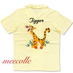ディズニー くまのプーさん  ティガー アロハシャツ (S. M. L)サイズ  人気
