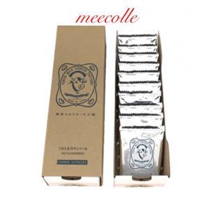 東京ミルクチーズ工場  ソルト&カマンベールクッキー 10枚入 生地に濃厚なジャージー牛乳と、フラン...