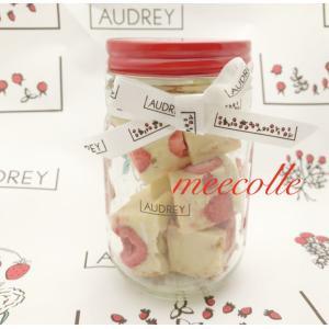 AUDREY    バレンタイン   オードリー グレイシア   ストロベリーショコラ  s(150...