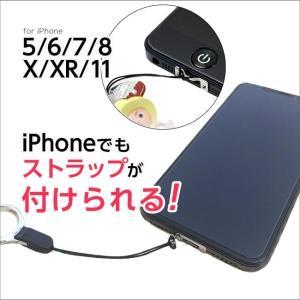 iphone アイフォン用 ストラップホール アタッチメントストラップリング ネジ 穴 ストラップ 送料無料 meets