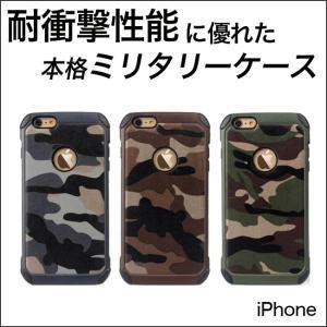 iphone se2 iphone11 iphone iphonexs iphonexr iphonex iphoneケース ケース 迷彩柄ケース 送料無料|meets