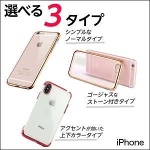 iphone11 ケース iphone11pro iphone11 Pro Max カバー ラインストーン キラキラ シンプル おしゃれ かわいい 可愛い 送料無料|meets