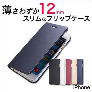iphone se2 iphone11 iphone iphonexs iphonexr iphonex iphoneケース ケース スリムフリップケース 送料無料|meets