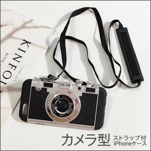 iphone11 ケース iphone11pro iphone11promax iphonexr iphonexs iphone8 iphone7 カバー カメラ型 ハードケース ストラップ付 送料無料|meets