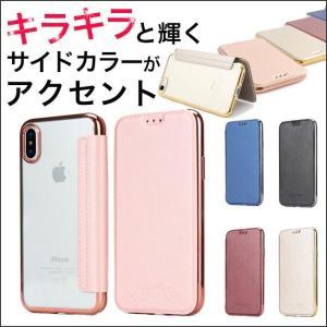 iphone11 ケース iphone11pro iphone11 Pro Max カバー 手帳型 手帳型ケース シンプル カード カード収納 スリム 薄い 送料無料|meets
