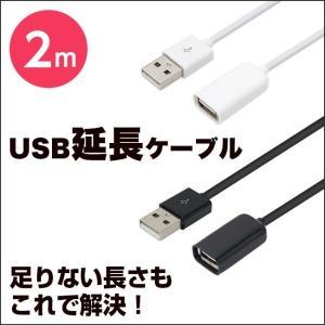 [商品名] USB 延長ケーブル 2m [特徴] USBケーブル用の延長ケーブルです。 ・USB A...