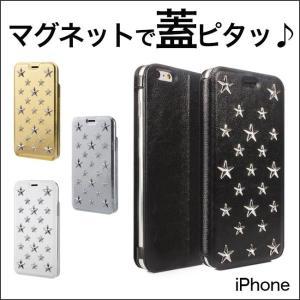 iphone se2 iphone11 iphone iphonexs iphonexr iphonex iphoneケース ケース 星 スター スタースタッズ 手帳型 レザーケース 送料無料|meets
