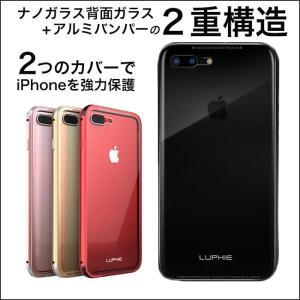 iphone se2 iphone11 iphone iphonexs iphonexr iphonex iphoneケース ケース LUPHIE アルミバンパー 送料無料|meets