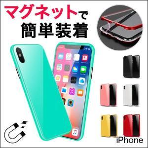 [商品名]マグネット式 フルカバーケース [対応機種]・iPhone7/8 ・iPhone7/8 P...