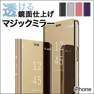 iphone11 ケース iphone11pro iphone11 Pro Max マジックミラー カバー ミラーケース ミラー 鏡面 手帳型ケース 送料無料|meets