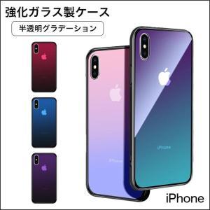 iphone11 ケース iphone11pro iphone11 Pro Max カバー 背面 ガラス ガラスケース グラデーション背面ガラスケース 送料無料|meets