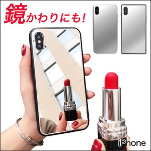 iphone11 iphone iphonexs iphonexr iphonex iphoneケース ケース ミラーケース ミラー 鏡 送料無料|meets