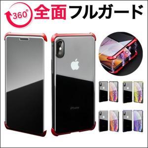 iphone se2 iphone11 iphone iphonexs iphonexr iphonex iphoneケース ケース 360°全面保護 アルミバンパー 送料無料|meets