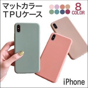 iphone se2 iphone11 iphone iphonexs iphonexr iphonex iphone8 iphone7 plus iphoneケース ケース くすみカラー 送料無料|meets