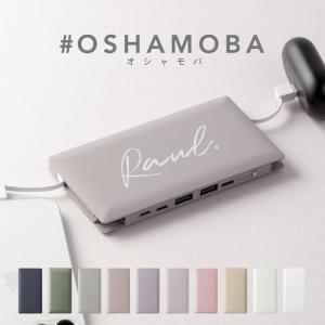 モバイルバッテリー 大容量 8000mAh 10000mAh 急速充電 ケーブル内蔵型モバイルバッテリー 大容量 軽量 薄型 バッテリー PSE認証済み 送料無料 meets