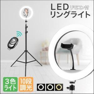 LEDリングライト 自撮り LEDライト LED照明 TikTok スマホ タブレット取付 クリップ 色温度調整 三脚取付対応 オンライン授業 テレワーク Zoom youtube 送料無料|meets