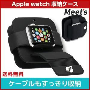 apple watch アップルウォッチ 収納 ケース カバ...