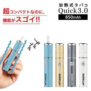 加熱式たばこ Quick3.0 電子たばこ 電子タバコカート...