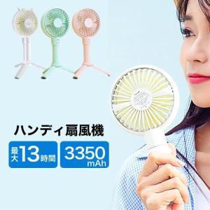 扇風機 ハンディ 携帯 ハンディ ファン Mini Fan ミニ ポータブル 熱中症対策 持ちスタンド付き 卓上扇風機 送料無料|meets