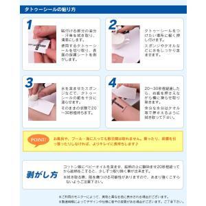 応援グッズ 日本代表 フェイスシール 応援グッ...の詳細画像3