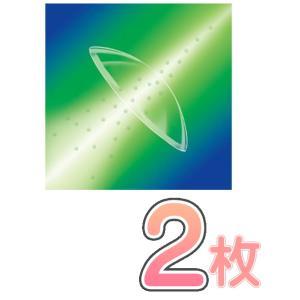 全商品 送料無料 安全 安心 3ヶ月保証 ※※特注レンズデータの場合、取り寄せまでにお日にちが掛かり...