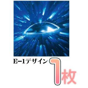 メニコンZ E-1デザイン 円錐角膜用 片眼分 1枚 送料無料 menicon ハード コンタクトレンズ 安心の3ヶ月保証付き menicon メニコン 最安値挑戦中!!|mega-cute