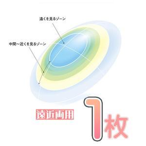 【ポスト便】【送料無料】シード マルチフォーカル O2 ノア 片眼分 1枚 遠近両用 高酸素透過性 連続装用 薄型 SEED ハード コンタクトレンズ mega-cute