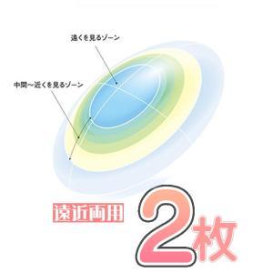 【ポスト便】【送料無料】シード マルチフォーカル O2 ノア 両眼分 2枚 遠近両用 高酸素透過性 連続装用 薄型 SEED ハード コンタクトレンズ mega-cute