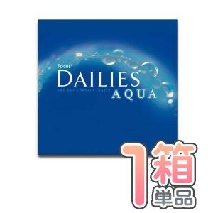 フォーカス デイリーズアクア バリューパック 1箱 送料無料 1箱90枚入り 日本アルコン コンタクト 1day