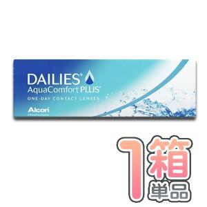 フォーカス デイリーズアクア コンフォートプラス 1箱 送料無料 1箱30枚入り 日本アルコン コンタクト 1day
