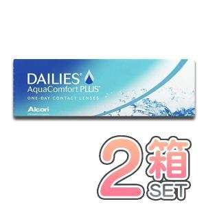 フォーカス デイリーズアクア コンフォートプラス 2箱セット 送料無料 1箱30枚入り 日本アルコン コンタクト 1day