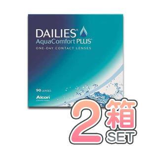 フォーカス デイリーズアクア コンフォートプラス バリューパック 2箱セット 送料無料 1箱90枚入り 日本アルコン コンタクト 1day