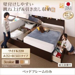 ベッドフレーム 収納ベッド 組立設置付 壁付できる棚コンセント付国産ファミリー収納ベッド ベッドフレ...