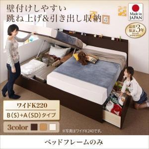 ベッドフレーム 収納ベッド 壁付できる棚コンセント付国産ファミリー収納ベッド ベッドフレームのみ B...