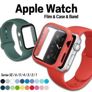 アップルウォッチ バンド 一体型 シリコン Apple Watch ベルト フレーム+ガラスフィルム...