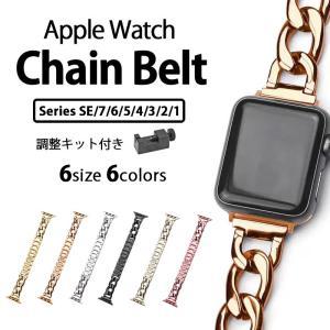 アップルウォッチ Apple watch バンド 金属 調整キッド付き ベルト 高級感 調節可能 韓...