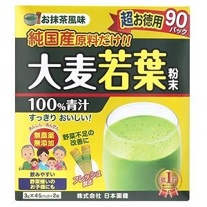【ポイント10倍】日本薬健 金の青汁 純国産大麦若葉粉末 <90包>
