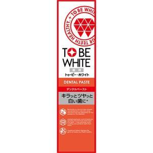 【ポイント10倍】 トゥービー・ホワイト 薬用デンタルペースト <100g>|megadrug