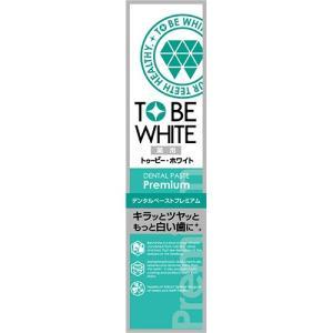 【ポイント10倍】 トゥービー・ホワイト 薬用デンタルペーストプレミアム <60g>|megadrug